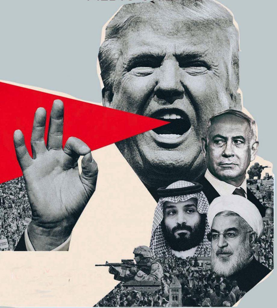 Medio Oriente, juegos de podertura